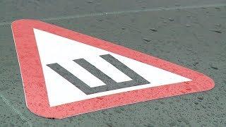 В УГИБДД Мордовии рассказали, будут ли штрафовать за отсутствие  автознака «Ш»