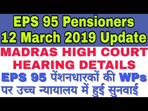 EPS 95 Pensioners Latest Update on MADRAS HIGH COURT HEARING DETAILS