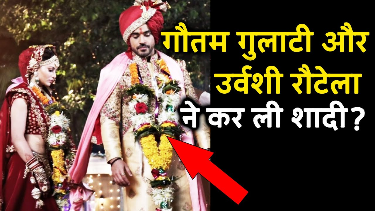 Gautam Gulati And Urvashi Rautela MARRIAGE Picture Goes Viral