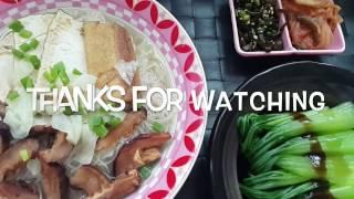 超美味素食食谱 5(清汤米粉做法 ) How to cook delicious meatless meal 5(brown rice noodles recipe)