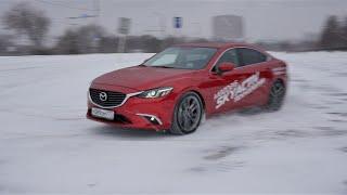 Тест драйв Mazda 6 2.5 192 л.с. Supreme Plus + ЗАМЕР РАЗГОНА 0-100