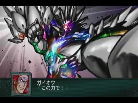 Super Robot Taisen Z2 Saisei Hen - Final Fight Part 2