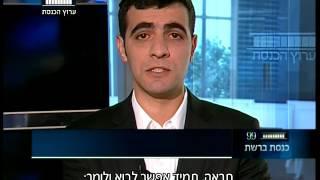 ערוץ הכנסת - כנסת ברשת: רבנים ואישי ציבור נגד שנאת חיילים חרדים 2.8.17