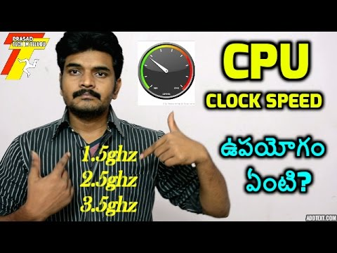 cpu clock speed explained in telugu
