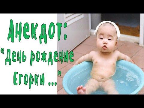 Смешные анекдоты для детей / Самые смешные детские