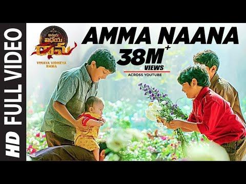 Vinaya Vidheya Rama Video Songs | Amma Nanna Full Video Song | Ram Charan, Kiara Advani | DSP
