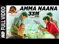 Amma Nanna Full Video Song | Vinaya Vidheya Rama Video Songs | Ram Charan, Kiara Advani | DSP thumbnail