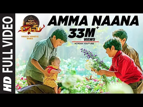 Amma Nanna Full Video Song | Vinaya Vidheya Rama Video Songs | Ram Charan, Kiara Advani | DSP