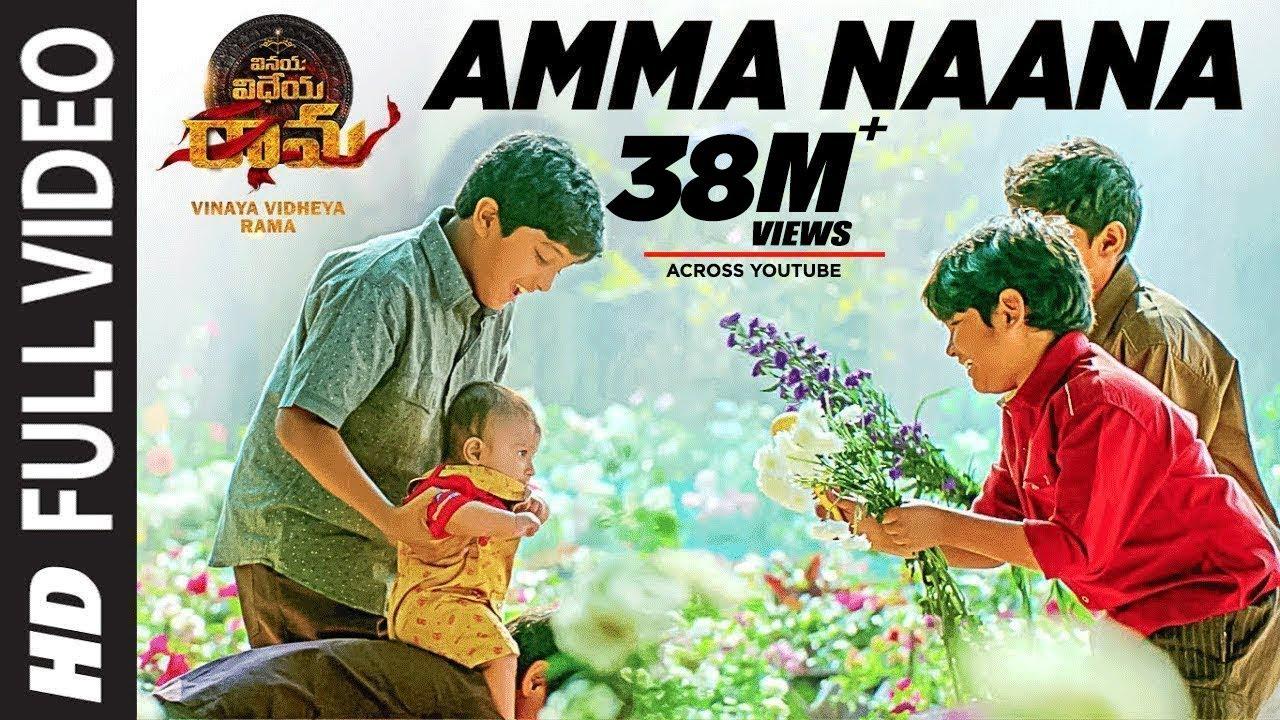 Download Vinaya Vidheya Rama Video Songs   Amma Nanna Full Video Song   Ram Charan, Kiara Advani   DSP