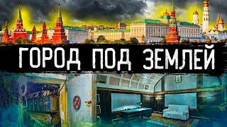 ЗАКОПАННАЯ МОСКВА. Почему историки молчат о Всемирном Потопе? ДОКАЗАТЕЛЬСТВА