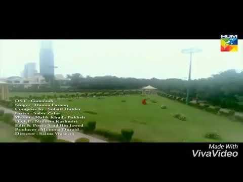 Gumrah title song. Orignal OST HD