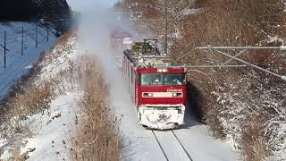 青い森鉄道 EH500形3050レ 小川原~三沢 2018年12月30日