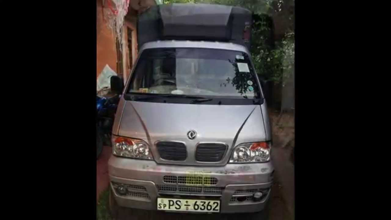 Unimo Lokka lorry for sale in Srilanka (www ADSking lk)