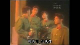 黃家駒 Beyond - 喜欢你 (with lyrics sing along)