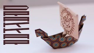 How to make paper viking boat. Easy origami