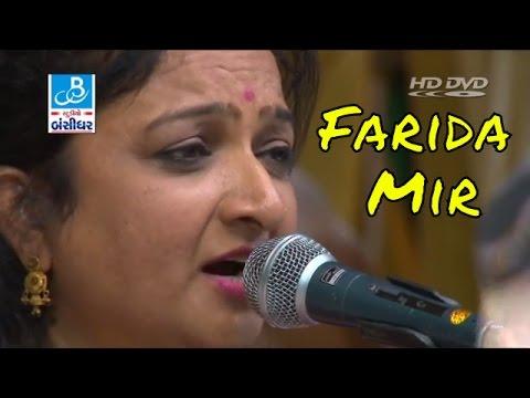 farida mir bhajan dayro 2017  farida mir non stop gujarati bhajan  khodiyar maa bhajan