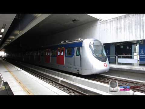 MTR trains 2013 港鐵列車集合 港鉄の電車 (Hong Kong) Ver.2