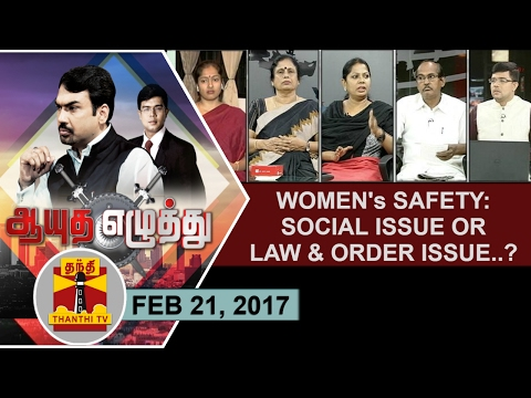 (21/02/2017) Ayutha Ezhuthu | Women's safety - Social issue or Law & order issue..? | Thanthi TV