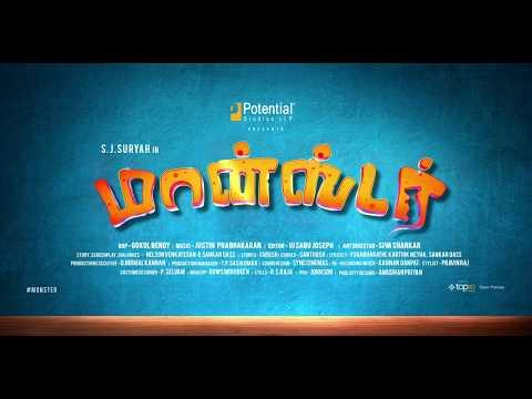 Monster Title Animation | Sj Suryah | Priya Bhavani Shankar | Nelson Venkatesan | Justin Prabhakaran