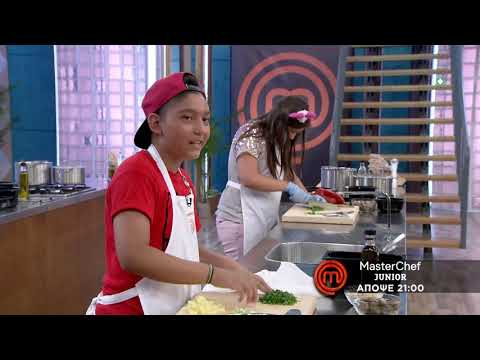 MasterChef Junior Greece – Επεισόδιο 12- trailer