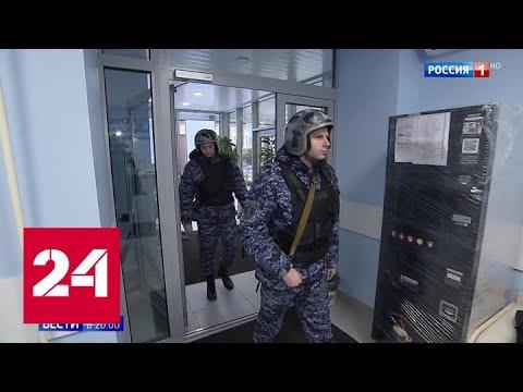 МРТ и рентген на выявление коронавируса: частные медцентры наживаются на страхе людей - Россия 24