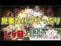 【12月クエスト】Lv9-イルミナ~真正面から食らうスタイル~【パズドラ実況】