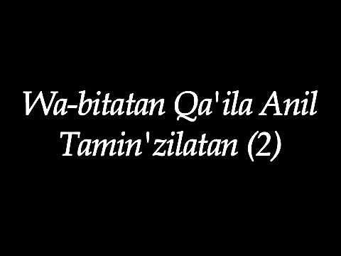 Maula ya Salli wa sallim lyrics