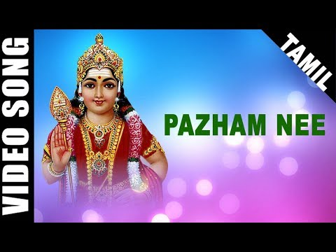 Pazham Neeyappa Mp3 Download Sundarambal Kb