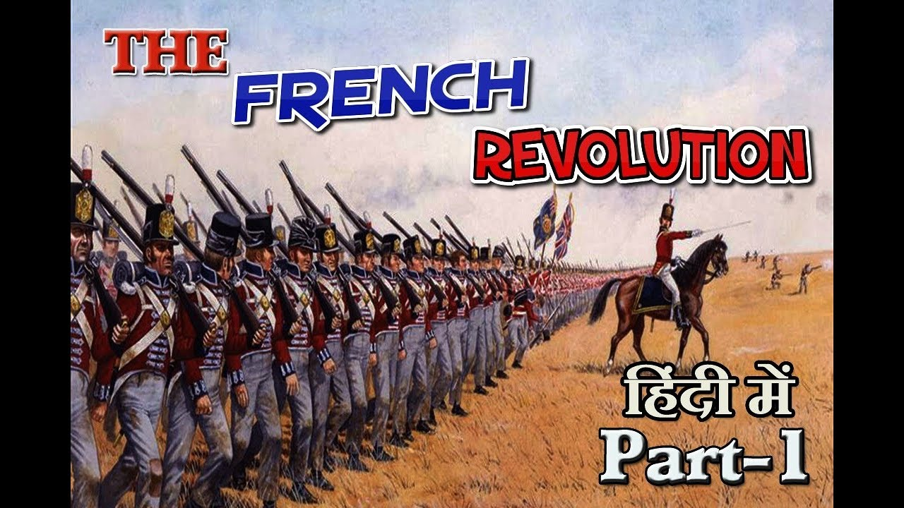 Chapter 1: French Revolution Part 1 History in Hindi| Class 9