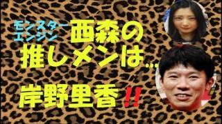 ほかのおもしろ動画もいろいろUPしてまーす! NMB48学園神回さや姉なな...