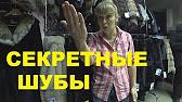Женские пуховики со скидкой до 90% в интернет-магазине модных распродаж kupivip. By!. Много способов оплаты, доставка товаров по белоруссии.