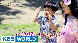 Who's the girl dating Seungjae in Seoul Forest? [The Return of Superman / 2017.07.16]
