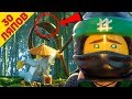 "30 ляпов ""ЛЕГО Ниндзяго Фильм"" / ""The LEGO Ninjago Movie"" - Народный КиноЛяп"