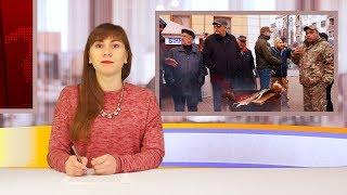 Махінація на 200 мільйонів, протести АТОвців та інсталяція Майдану: VLASNI ПІДСУМКИ