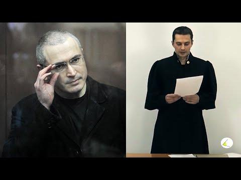 Решение по Ходорковскому. «Судья Грэмм» закончился на первой серии. Иран и украинский Боинг