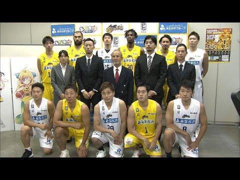 香川ファイブアローズがチームの新体制を発表 B2開幕へ決意「エネルギッシュなバスケ」を