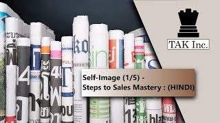 5 Steps to Sales Mastery, 1: Self Image (Hindi)