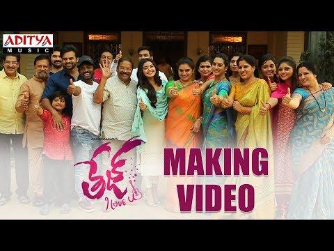 Tej I Love You Making Video || Sai Dharam Tej, Anupama Parameswaran || A.Karunakaran || Gopi Sundar