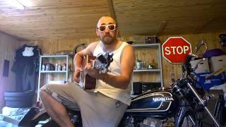 Песня про байкера, трусы и колбасу