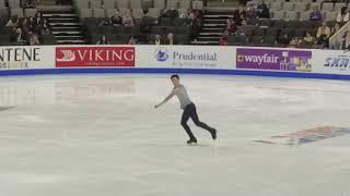 Vincent Zhou Quad Flip - 2018 U.S. Nationals, Men's SP Warm Up