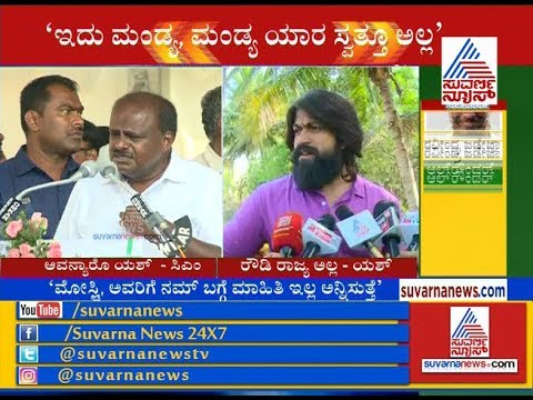 Rocking Star Yash Reacts Over CM Kumaraswamy Statement