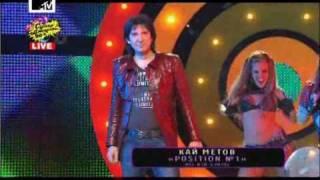 Смотреть клип Кай Метов - Position 2 | Live