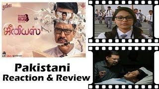 Genius Trailer | Pakistani Reacts | Tamil Movie | Yuvan Shankar Raja | Suseinthiran | Roshan