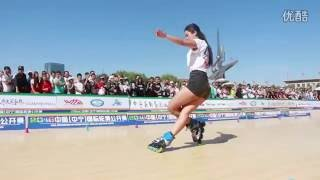 Slide Women - 2016 Zhonning (China) International Skating Open