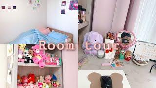 Room tour 룸투어  (feat.마켓비)