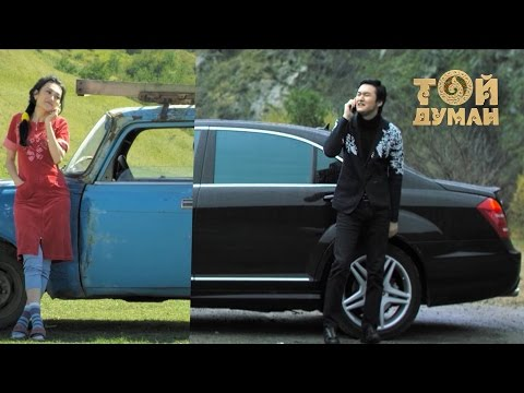 Ерке Есмахан & Төреғали Төреәлі - Алло - Видео из ютуба