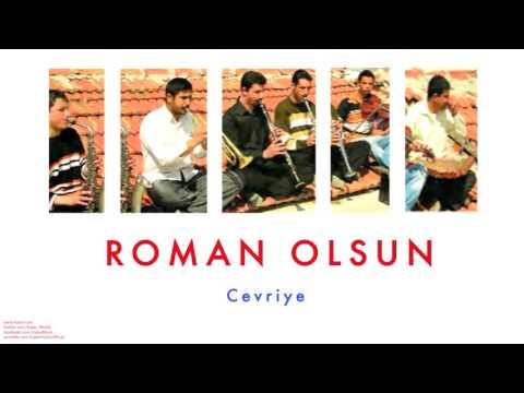 Mehmet Gümüş - Cevriye [ Roman Olsun © 2008 Kalan Müzik ]