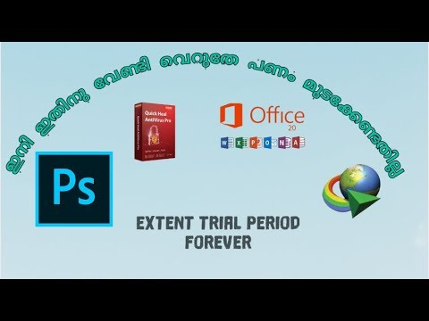 How to Extend|| Trial Period|| of Any Software|| in Malayalam||- 2019 Latest Trick