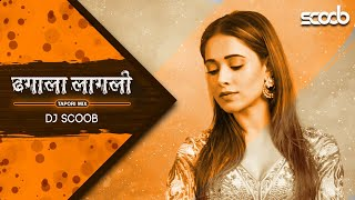Dhagala Lagali Kala Remix DJ Dharak Mp3 Song Download
