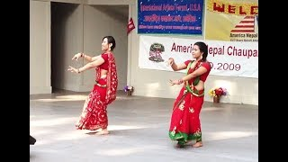 Video Teej dance performance download MP3, 3GP, MP4, WEBM, AVI, FLV April 2018